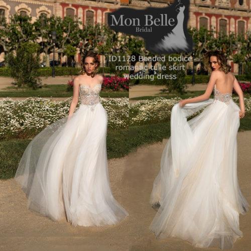 ROMANCE beaded bodice tulle skirt wedding dress ID1128